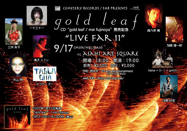 live FAR 11